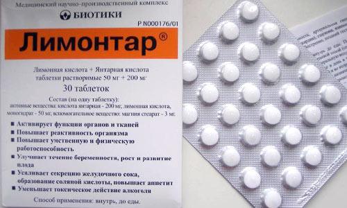 Цена таблеток от запоя