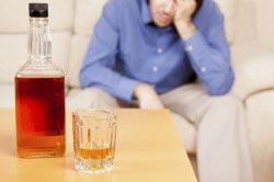 Признание алкоголизма болезнью