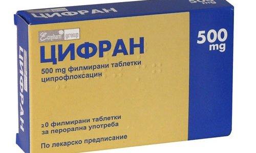 """Препарат """"Цифран"""" для лечения многих заболеваний, в том числе и алкоголизма"""