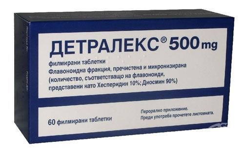 препарат от неприятного запаха изо рта