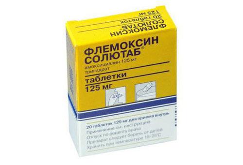 флемоксин солютаб и нурофен совместимость