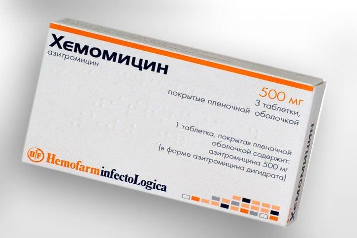 хемомицин и ангина