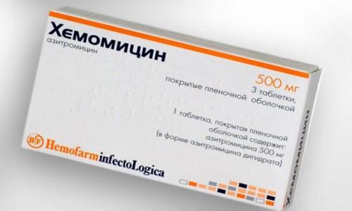 Препарат Хемомицин