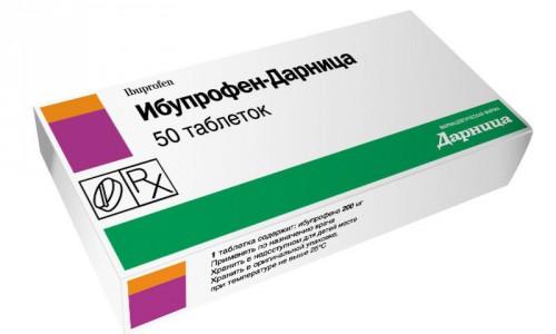 Лекарственный препарат Ибупрофен