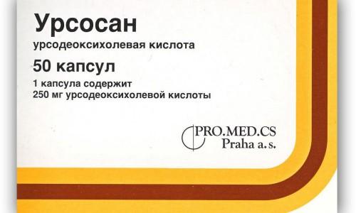 Лекарство Урсосан для нормализации функции печени