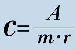 Формула Видмарка