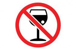 Запрет на алкоголь во время лечения