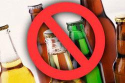 Запрет на продажу пива