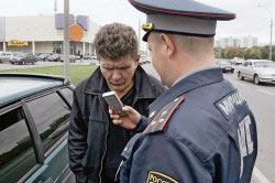 Задержание нетрезвого водителя