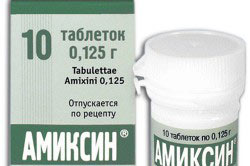 "Амиксин - аналог препарата ""Аллокин альфа"""