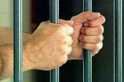 Арест за пьянство в публичном месте