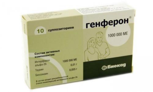 """Препарат """"Генферон"""", применяемый для лечения гинекологических и урологических заболеваний"""
