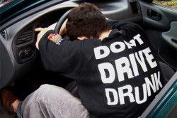 Водитель, находящийся в состоянии опьянения