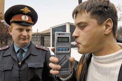 Прохождение водителем теста на алкоголь