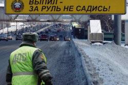 Сколько промилле в 2014 году разрешено в России?