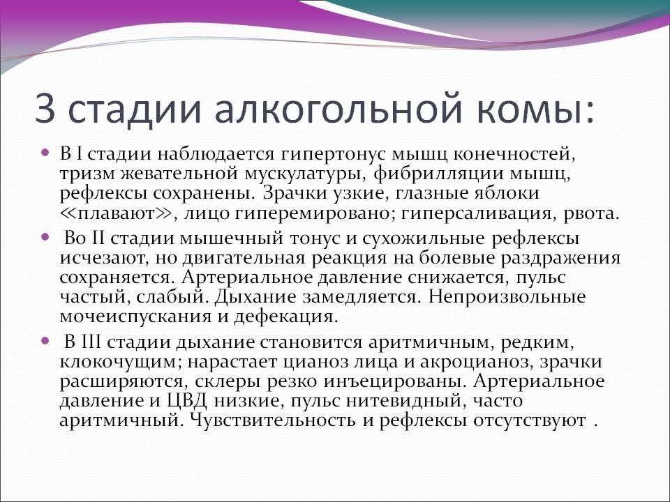 Кодировка от алкоголя иркутск адреса